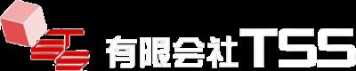 神奈川県座間市の電気工事 トータル・サポート・サービス